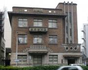 愛知県庁分室