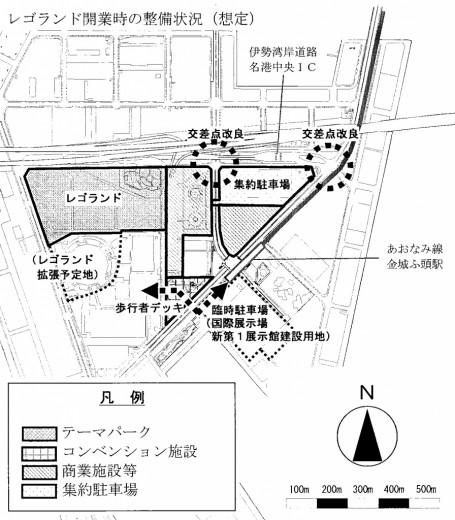 金城ふ頭開発図レゴランド開業イメージ20120702
