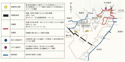 201406防災施設