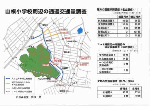 相生山パネル2