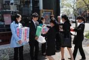 160415新栄町駅前で熊本救援募金