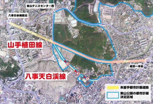 201609田口①