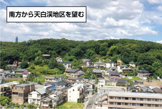 田口質問パネル②4